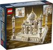 LEGO Creator Expert Taj Mahal 10256
