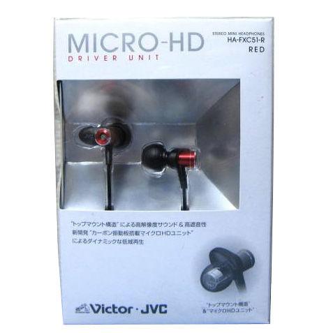Victor JVC Headphone