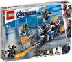 Изображение Captain America: Outriders Attack
