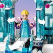 Изображение Elsa's Magical Ice Palace