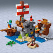 Изображение The Pirate Ship Adventure