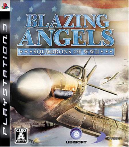 Imagen de Blazing Angels: Squadrons of WWII