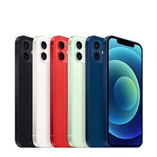 iPhone 12 Mini All Colors