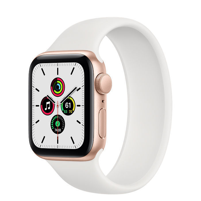 New  Apple Watch Gold Aluminum Case with Solo Loop