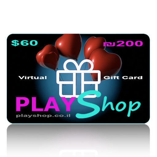 Immagine di $60 Virtual Gift Card With Love