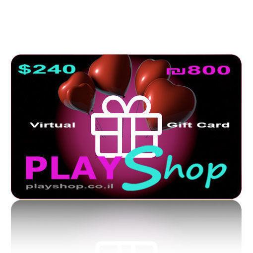 Изображение $240 Virtual Gift Card With Love