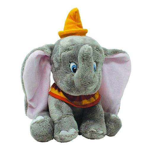 Зображення Dumbo